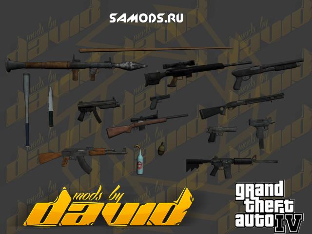 Оружия и иконки из GTA 4: samods.ru/files/16193-c-hud-by-tomat.html